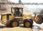Alquiler de tractor cargador, volquetas, excavadora, 0999193805