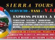 Sierra  tours  ecuador