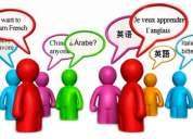 Clases de frances,aleman,italiano,portugues,ruso, japones,arabe