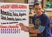 Estadística,cálculo,física,geometría,química,Álgebra