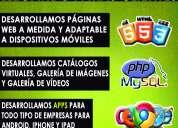 Diseño páginas web guayaquil gratis 1 codigo q.r.