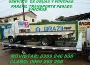 Servicio de wincha pesada y grua para: trailers, maquinaria, cabezales, camiones claro: 0989295258
