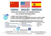 Traductor / interprete chino ingles espaÑol