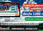 Pulleysoft diseño de paginas web