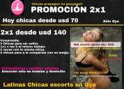 Chicas prepagos xxx 0986354970 en guayaquil daniella,
