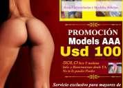 Chicas prepagos, acompañantes 0967212346 cel wssap gquil-ecuador