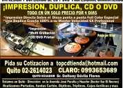 Cd/dvd  impresion fabrica ecuador