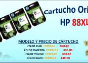 cartuchos hp - originales