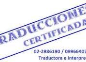 Traducciones certificadas de ruso - portugués - ingles información: 0996640737 - 2-986190