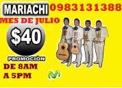 mariachi rosa de guadalupe  quito 0983131388 en todo el sur y norte