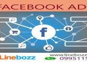 Anunciate en las redes sociales marketing digital