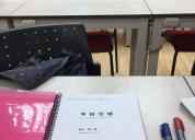Se da todo tipo nivel clases de chino  mandarín, contactarse.