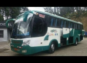 Venta de bus mercedes 17 21 interprovincial