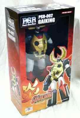 en venta figuras de mazinger z , gran mazinger , gladiador ( gaiking ) y alien 1978 , jumbo ¡¡