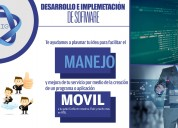 Desarrollo e implementacion de software
