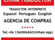 Interprete traductor- chino español en guangzhou shenzhen hong kong china