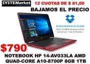 computadora hp a 10 venta en riobamba