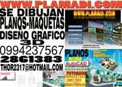 Se realizan planos en autocad bm 3d  maquetas 0994237567 -2861383