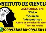 Clases particulares de matemática y física a domicilio.