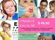 ExÁmenes mÉdicos escolares - valle de los chillos - 0987008333