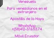 Trámites legales en venezuela
