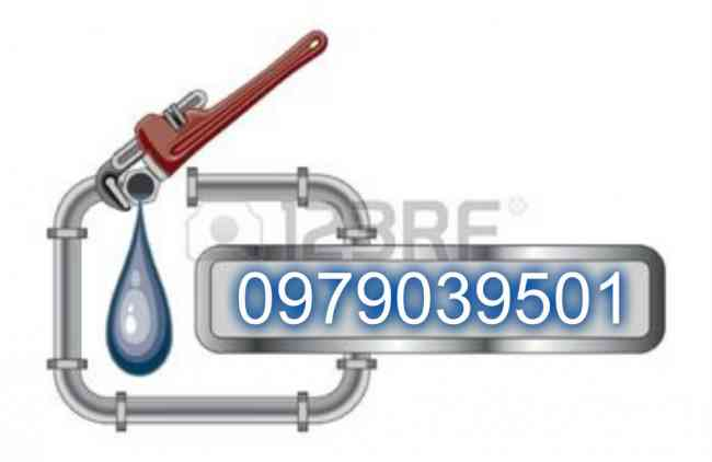 atencion 24 horas plomero en cobre plomeria en general 0979-039501