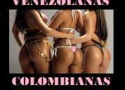 🇨🇴🇨🇴🇨🇴 colombianas venezolanas🇨🇴🇨🇴🇨🇴
