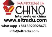 Traductor,interprete chino en china,beijing,pekin