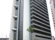World trade center alquilo oficina