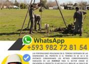 Estudio de suelo portoviejo y la provincia | portoviejo | 0982728154 by abc