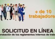 Reglamento interno de trabajo al sut al instante celular 0997888938