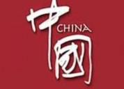 Intérprete/traductor chino-español en china,feria de cantón