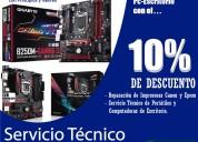 Reparación de computadoras, laptops y centros de cómputo