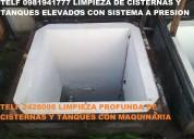 Telef 0996818473 lavamos cisternas con maquinaria industrial