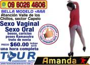 Muyyy mojadita esperando una buena verga 0960264606 sexo casual y discreto modelo escort prepago vip