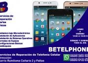 Servicio técnico de celulares en rumiloma