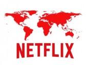 Netflix 4k 1 año