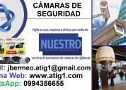 Servicio de cÁmaras de seguridad
