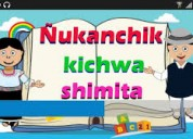 Clases online por skype de kichwa, shuar e inglès