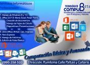 Computación para niños en sangolquí-rumiloma