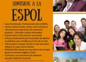 Curso para admisiÓn a la espol  0990239387 gzado!