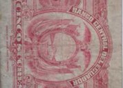 billete 5 sucres