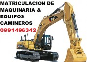 MatriculaciÓn de maquinaria 0991496342