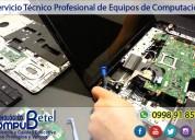 Servicio tecnico profesional informatico