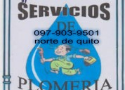24 horas plomero norte de quito 0982159359