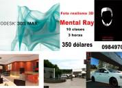 Curso 3ds max fotorrealista promoción - guayaquil