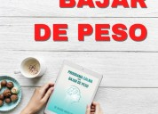 Pruebas Psicologicas FAE-  Proceso 2020