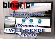DiseÑo de paginas web desde 99 usd