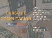 Curso de computación en sangolquí - rumiloma
