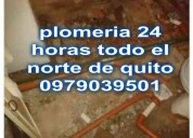 24h gasfitero plomero norte de quito 098 2159359
